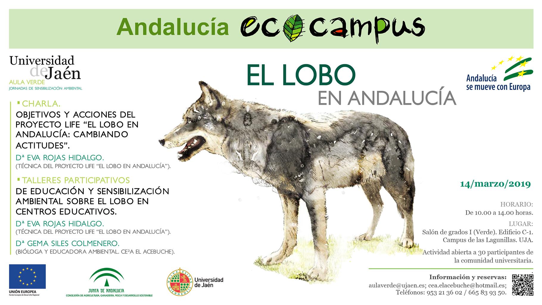 EL LOBO EN ANDALUCIA
